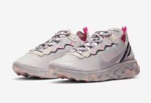 Nike React Element 55发售'Platinum Violet' 货号:CW2369-001