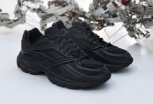 Reebok x Kanghyuk展开新的合作 新款全黑老爹鞋面世