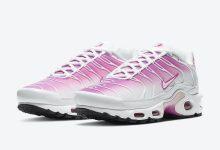 Nike Air Max Plus白粉红色即将上市,满满的少女情怀 货号:CZ7931-100