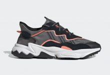 "adidas Ozweego ""Features Coral ""特色珊瑚色"