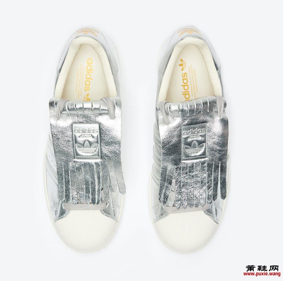 adidas Superstar Fringe Silver FW8159发售日期