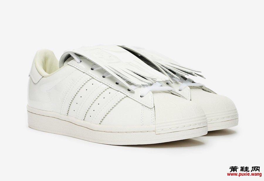 adidas Superstar流苏白色FW8154发售日期