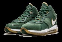耐克勒布朗8代 Nike LeBron 8'SVSM Away' 即将回归 货号:DH4055-300