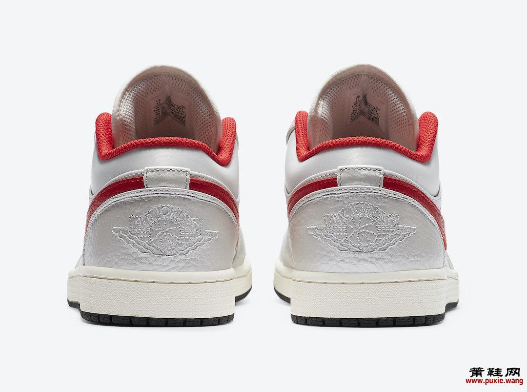 Air Jordan 1 Low White Red DA4668-001发售日期