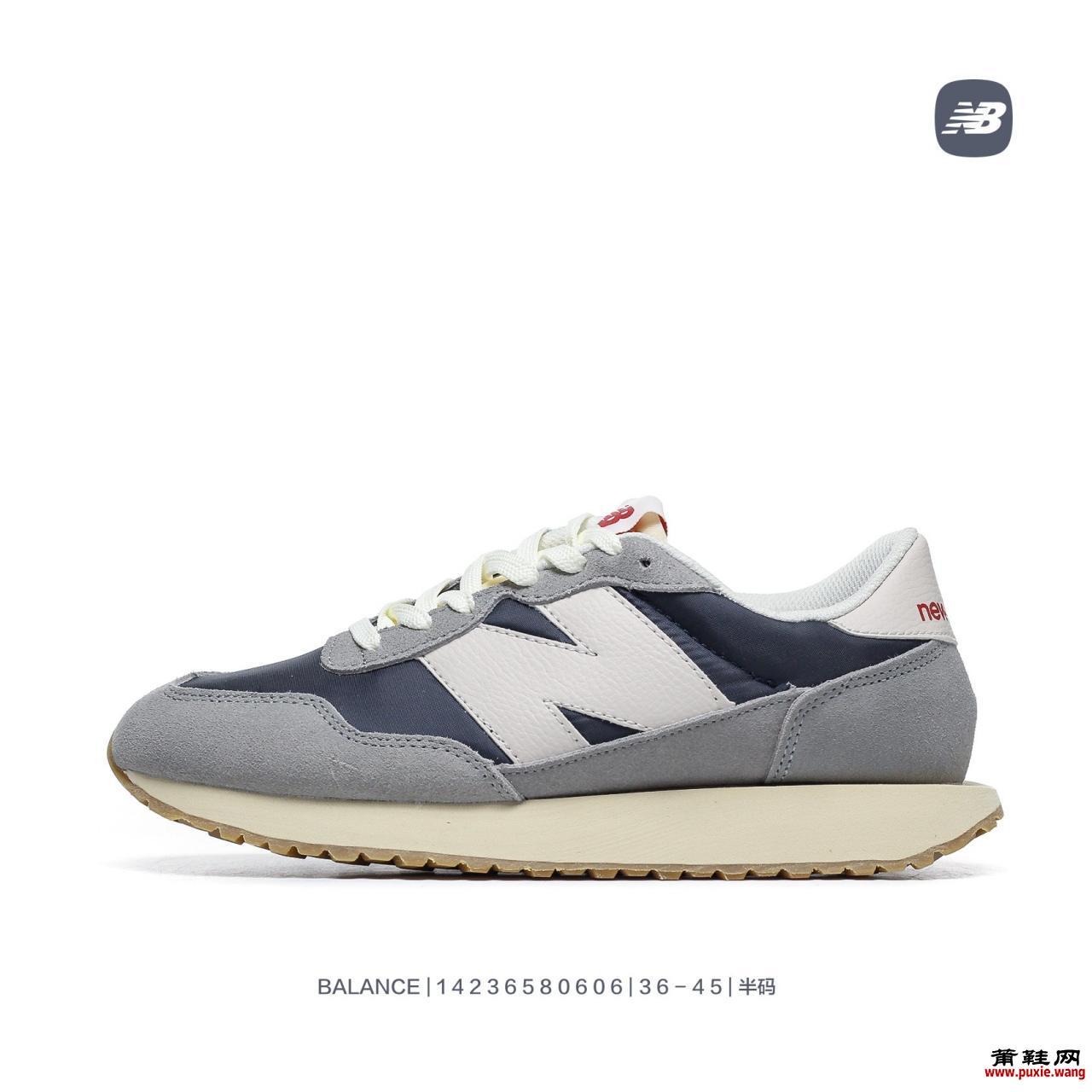 新百伦New Balance MS237系列中性复古休闲运动慢跑鞋
