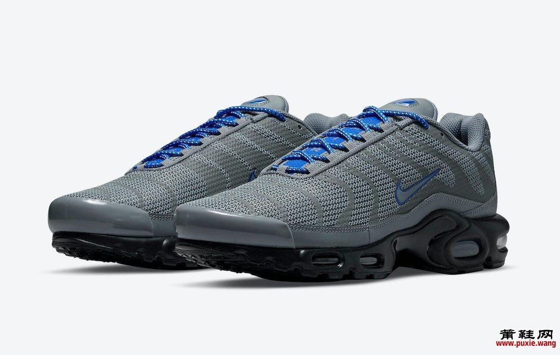 """Nike Air Max Plus 'Grey Reflective'""""灰色反光""""即将发布 货号:DN7997-002"""